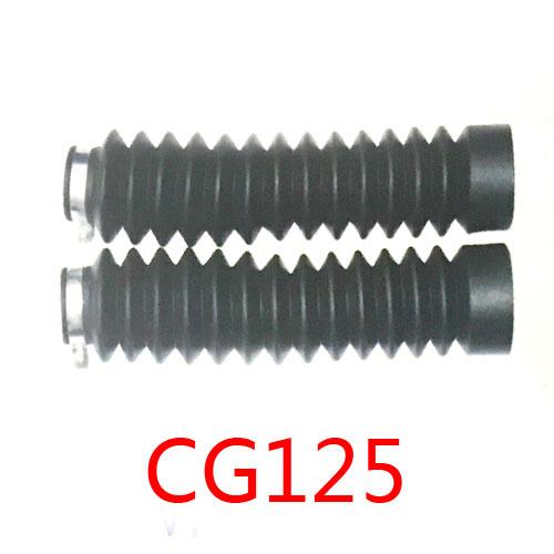铃木王GS125防尘套