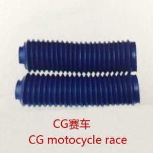 适用于本田CG赛车改装用摩托车防尘套配件厂家批发-广星摩配